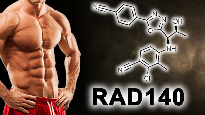 RAD140: SARM, который можно использовать вместе с тестостероном?
