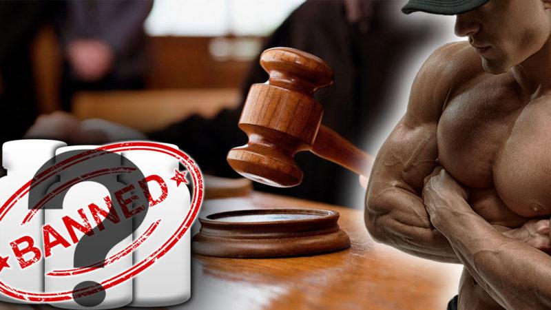 SARMs: текущая правовая ситуация и в Германии и США